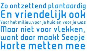 plantaardig-wasmiddel-van-seepje-2